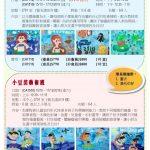 20-兒童_小豆苗-2